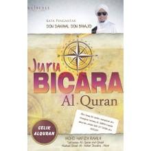 Jurubicara Al Quran