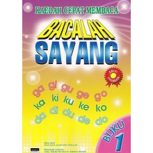 Set Kaedah Cepat Membaca Bacalah Sayang  (Buku 1 + 2)