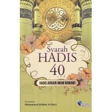Syarah Hadis 40 Hadis Arbain Imam Nawawi