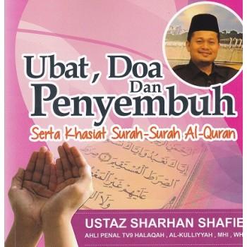 Ubat, Doa dan Penyembuh serta Khasiat Surah-Surah Al-Qur'an