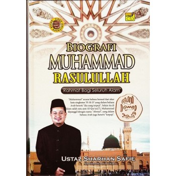 Biografi Muhammad Rasullulah (Hard Cover)