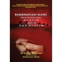 Bimbingan Nabi Dalam Hubungan Antara Muslim Dengan Non Muslim