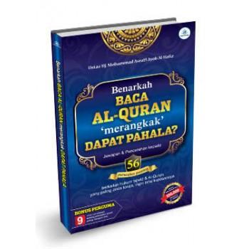Benarkah Baca Al-Quran 'Merangkak' Dapat Pahala?