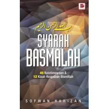 Syarah Basmalah