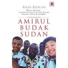 Amirul Budak Sudan