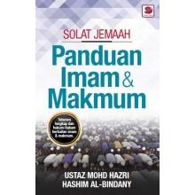 Solat Jemaah : Panduan Imam & Makmum