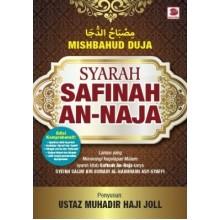 Mishbahud Duja - Syarah Safinah An-Naja (Hard Cover)