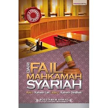 DARI FAIL MAHKAMAH SYARIAH