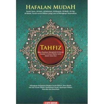 Hafalan Mudah (Tahfiz)