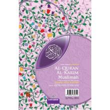 Al-Quran Pelangi Muslimah (B5)