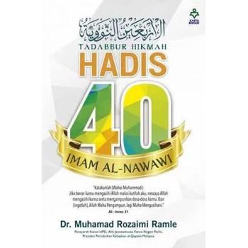 Tadabbur Hikmah Hadis 40 Imam Al-Nawawi