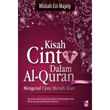 Kisah Cinta Dalam Al-Quran (Hardcover)