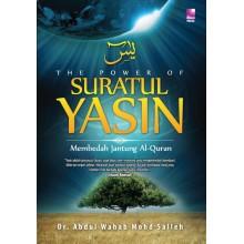 The Power Of Surah Yasin