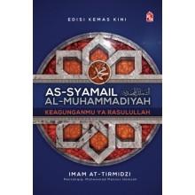 As-Syamail Al-Muhammadiyah Edisi Kemas Kini