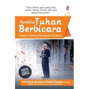 Apabila Tuhan Berbicara -  Catatan Seorang Wartawan Al-Quran
