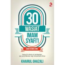30 Wasiat Imam Syafi'i (Edisi Kemas Kini)