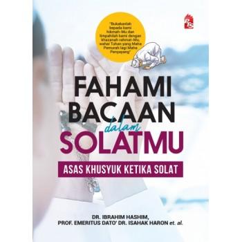 Fahami Bacaan Dalam Solatmu (Edisi Kemas Kini)