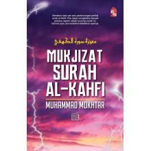 Mukjizat Surah Al-Kahfi