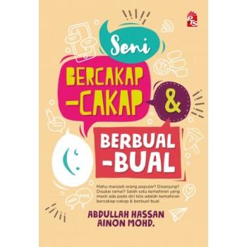 Seni Bercakap-Cakap & Berbual-Bual (Edisi Kemas Kini)  oleh Ainon Mohd