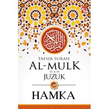 Tafsir Al-Azhar Juzuk 29