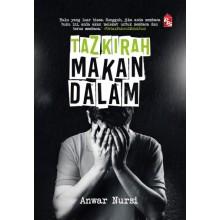 Tazkirah Makan Dalam  oleh Anwar Nursi