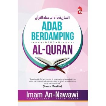 Adab Berdamping Dengan Al-Quran