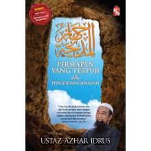 Jihazul Madihah (Persiapan yang Terpuji)