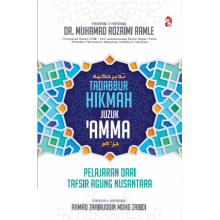 Tadabbur Hikmah Juzuk 'Amma