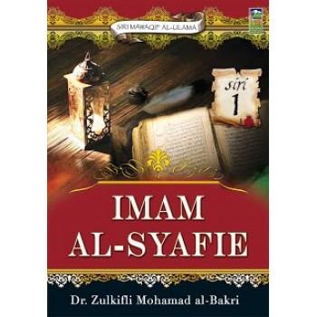 IMAM AL-SYAFIE