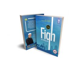 Fiqh Hijrah