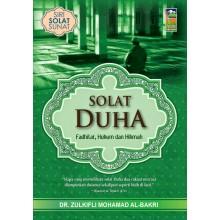 Solat Duha - Fadhilat, Hukum & Hikmah