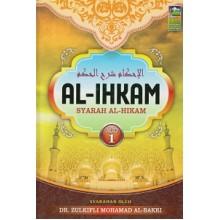 Al-Ihkam : Syarah Al Hikam Jilid 1