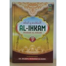 Al-Ihkam : Syarah Al Hikam Jilid 2