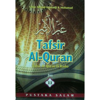 Tafsir Al-Quran di Radio - Juzuk 21