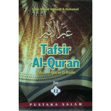Tafsir Al-Quran di Radio - Juzuk 12