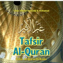 Tafsir Al-Quran di Radio - Juzuk 23