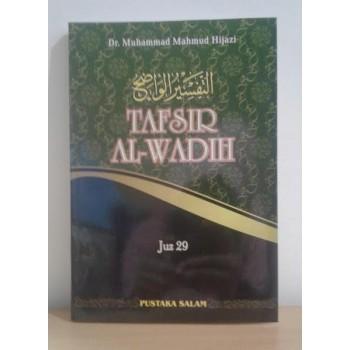 TAFSIR AL WADHIH 29