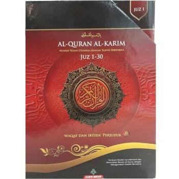 Al-Quran Mushaf Waqaf & Ibtida Per Juzuk B5