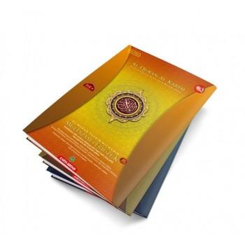 Al-Quran Multazam Tafsir Bil Hadis Per Juzuk B5