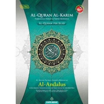 Al-Quran Perjilid Andalus (Terjemahan Perkata + Waqaf Ibtida') - A4