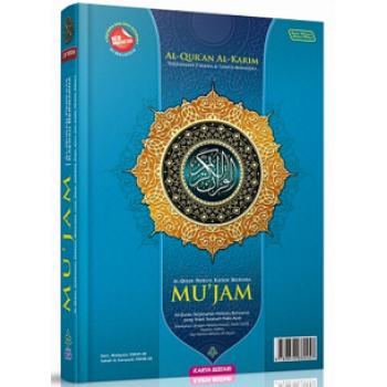 Al Quran Al-Karim Mu'jam