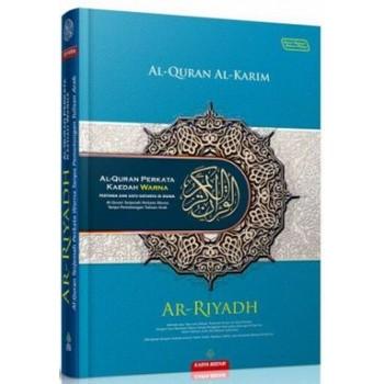 Al-Quran Al-Karim Riyadh Per Kata Berwarna