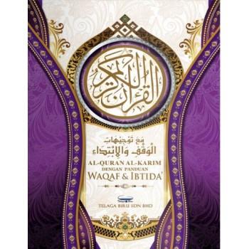 Al Quran Waqaf Ibtida' (B5) (Telaga Biru)