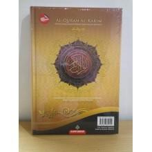 Al-Quran Al-Karim Mushaf Waqaf Ibtida' (B5)
