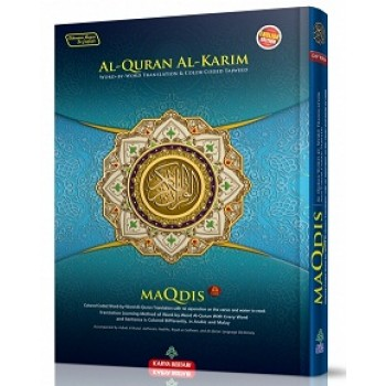 AL-QURAN AL-KARIM MAQDIS WORD BY WORD TRANSLATION COLOR CODED TAJWEED