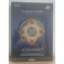 Al-Quran Haramain (A4)