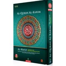 Al-Quran Al-Hafiz (Kaedah Mudah dan Cepat Hafal Quran)