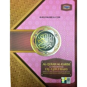 Al Quran Terjemaahan Al Ghufran Dengan Panduan Waqaf & Ibtida'