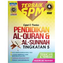 Pendidikan Al Quran & Al Sunnah Tingkatan 5