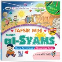 Tafsir Mini Surah Al Syam